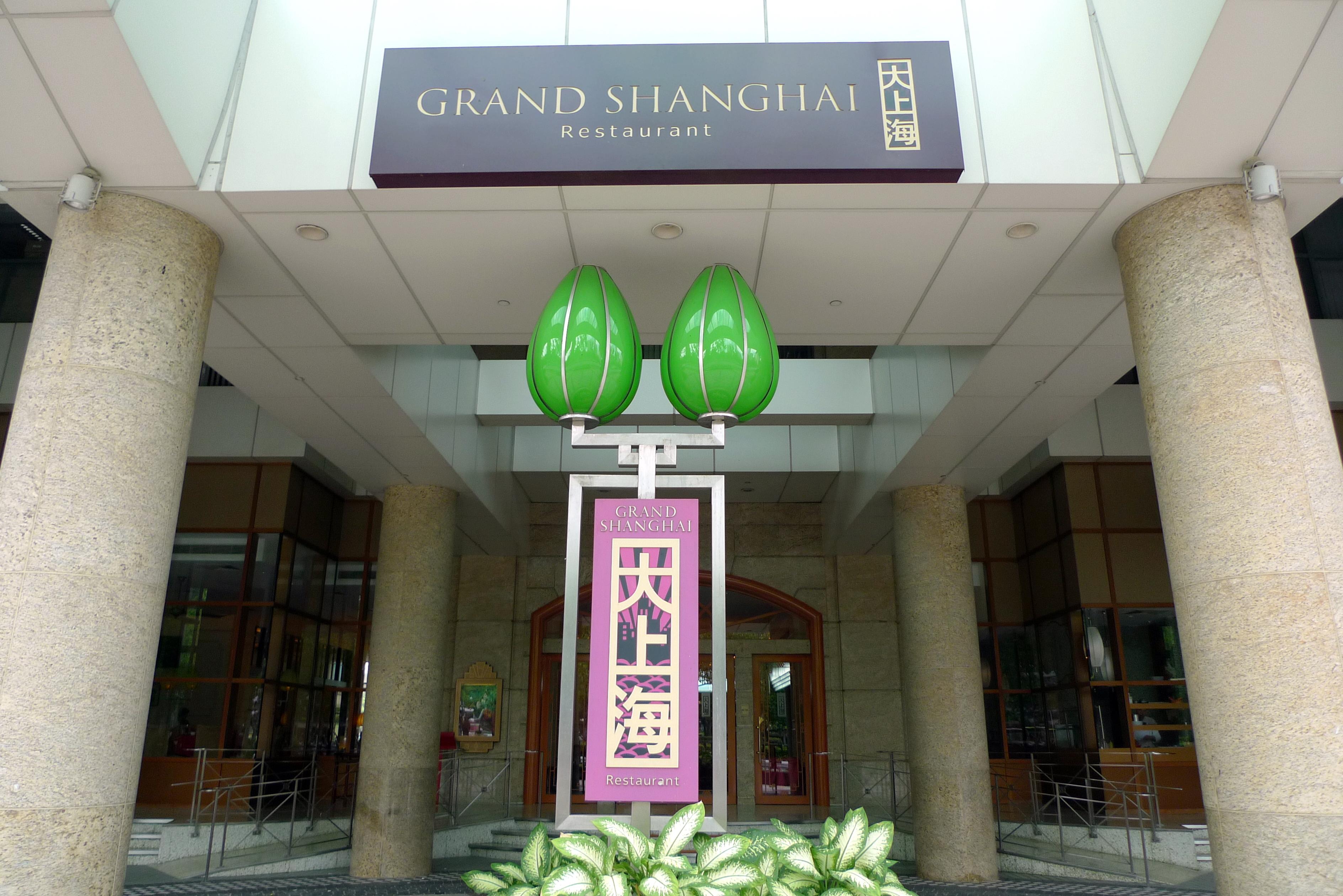 Restaurant Week Grand Haven