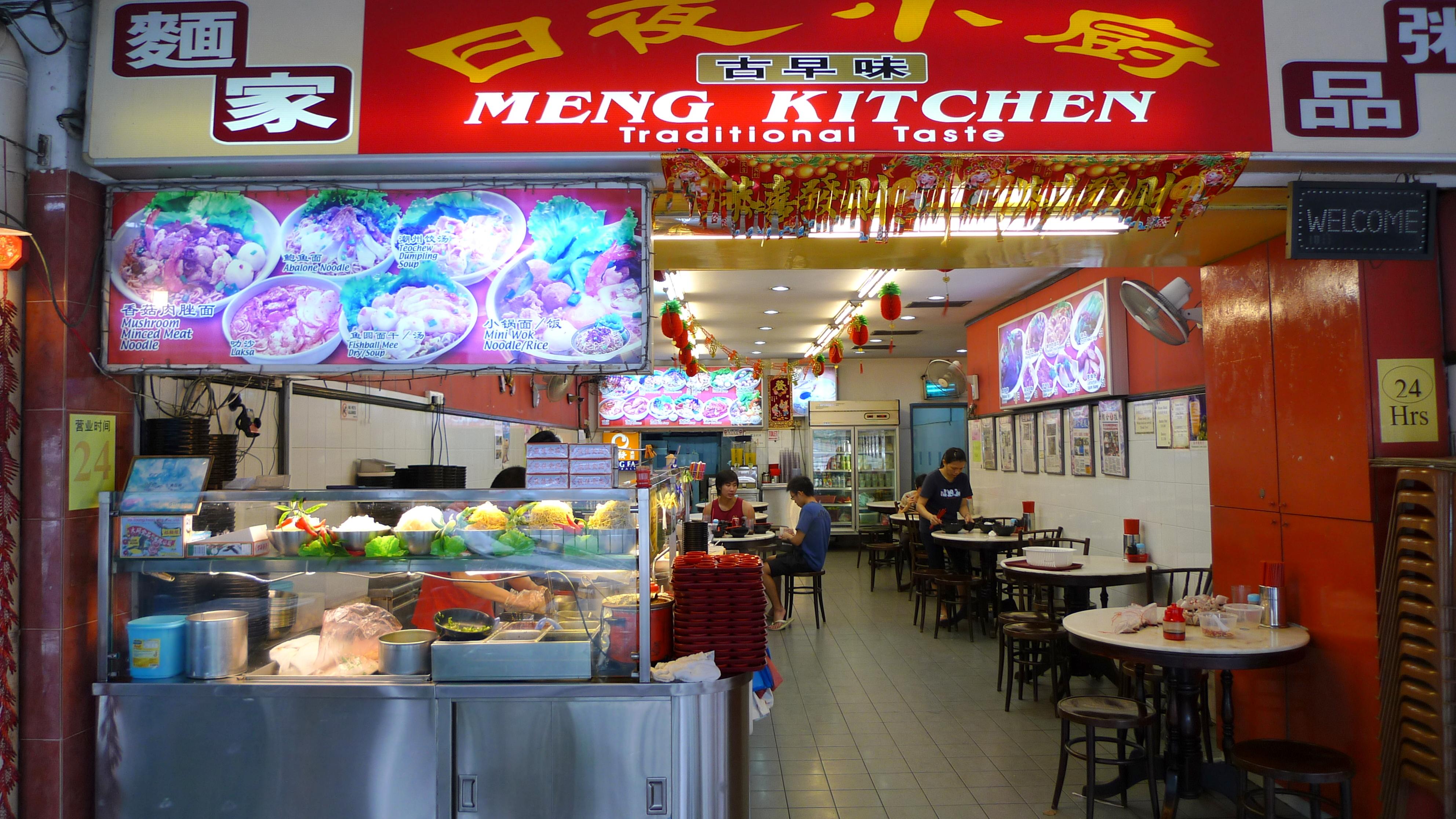 Meng S Kitchen Thomson